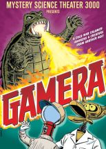 shout factory collection mst3000 gamera