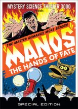 shout factory collection mst3000 manos