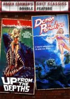 shout factory collection up from the depths