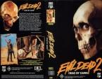 evil dead art evil dead 2 1