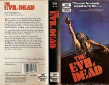 evil dead promo art other markets 2
