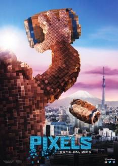 pixels_kong