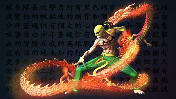 Marvel's Iron Fist: NetFlix Casting Dogged by Controversy