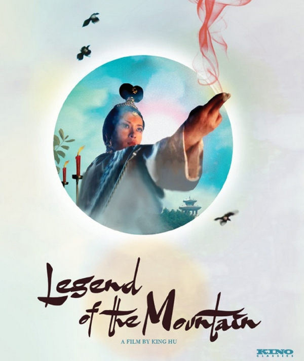 Legend of the Mountain