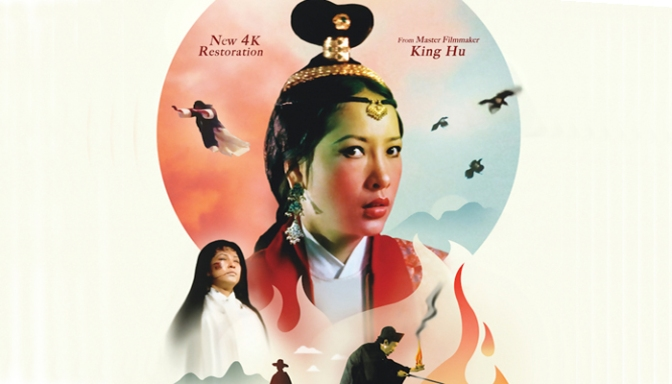 Legend Of The Mountain: Classic Wuxia Film Gets 4K Blu-Ray Release And New Trailer
