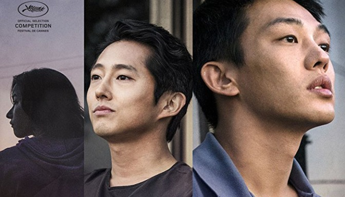 Burning: First Trailer For The New Korean Thriller Starring Steven Yeun