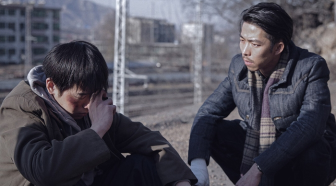 An Elephant Sitting Still: US Trailer Showcases Hu Bo's Beautiful Swan Song