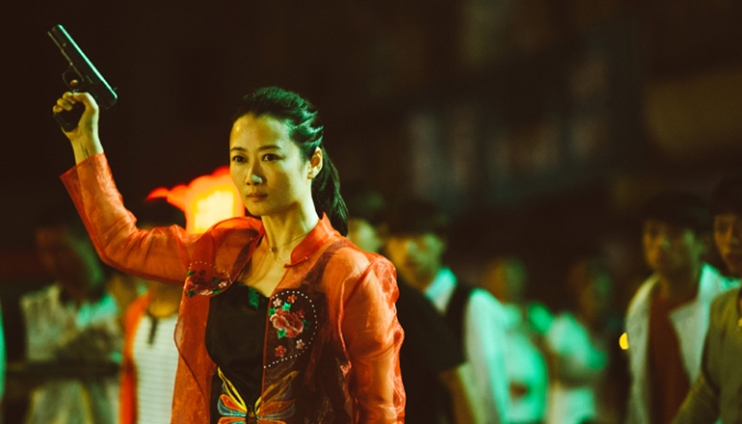 Ash Is Purest White: First US Trailer For Jia Zhangke's Sprawling Crime Drama