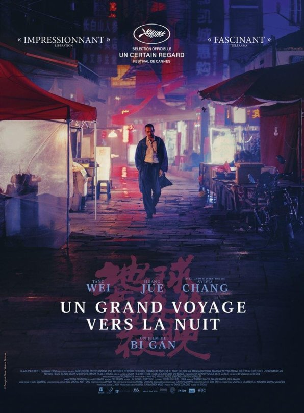Long Day's Journey Into Night Poster 2