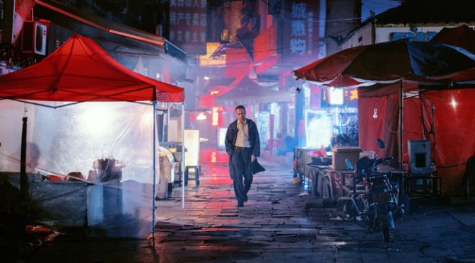 Long Day's Journey Into Night: Bi Gan's Latest is One of the Most Astonishing Films of the Year