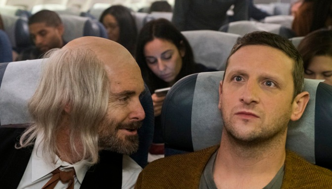 I Think You Should Leave With Tim Robinson: The Detroiters Star Is Back!