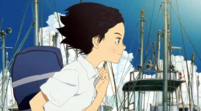 Children Of The Sea Trailer: New Anime Film Swims Into U.S. Theaters This Spring!