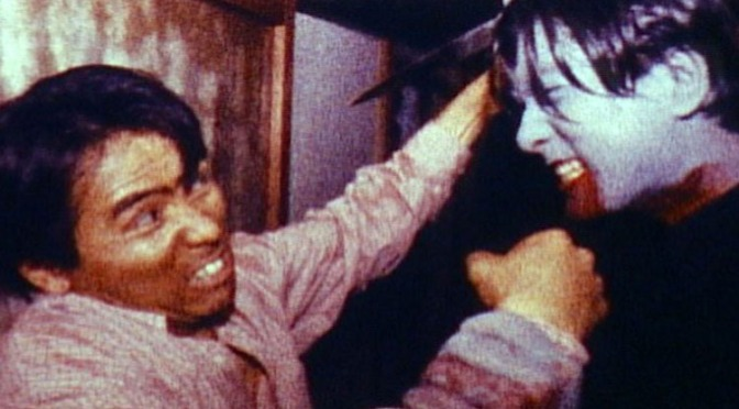 The Japanese Evil Dead: Gory Knockoff Coming Soon To U.S. Home Video